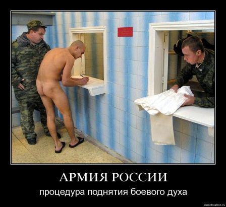 kak-parni-v-armii-obhodyatsya-bez-seksa